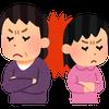 【妊活→妊娠38w5d】里帰り中の様子についての画像