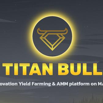「TITAN BULL」$TBULLで収益を最大化する方法