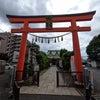 八王子神社と大國魂神社へ参拝の画像