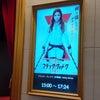 「2021年7月8日公開 映画『ブラック・ウィドウ』スカーレット・ヨハンソン主演」S8229の画像