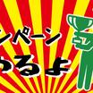■UQモバイル■キャンペーン開催中!7/27まで延長決定
