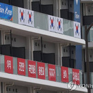 五輪韓国選手が選手村に反日横断幕を掲げる!←揉め事を起こす朝鮮人は帰ってくれ!の記事より