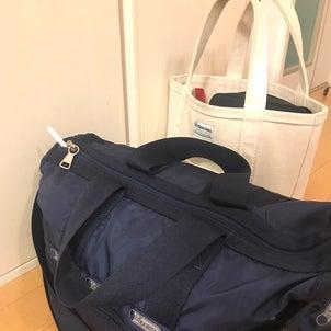 ダイソーの○○バッグで、スポーツバッグの中身を仕切る!の画像