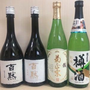 日本酒ペアリング検証☆の画像