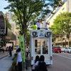 福井・石川で日本維新の会遊説キャラバンの画像
