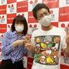 ラジオゲスト 絵本作家 上田アータオさんの画像
