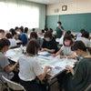 【鹿児島のアロマスクール】梅雨明けの中学校家庭教育学級アロマ講座開催の画像