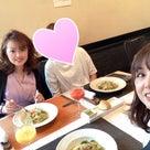 関東旅〜ランチカウンセリング新しい幸せの価値観の記事より