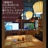 大阪府緊急事態宣言に伴うお知らせの画像