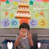 お誕生日♪の画像