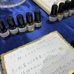 画像 【イベント】広島ミネラルマルシェinヒーリングマーケット の記事より 4つ目