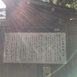 画像 【イベント】広島ミネラルマルシェinヒーリングマーケット の記事より 12つ目