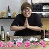 いただきま~ちゅ!からのベストスコア更新メモリアルラウンドの画像