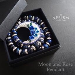 画像 【オーダー品】青いバラがポイントの月モチーフアクセサリー の記事より