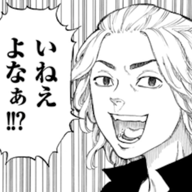 葵と楓の新着記事 アメーバブログ(アメブロ)