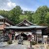 京都・松ヶ崎大黒天「甲子祭限定御朱印」の画像