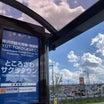 ★梅雨明けの青空の下、世界がまた近づいた! ところざわサクラタウン⇔羽田空港直行リムジンが開通!