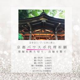 画像 【イベント】広島ミネラルマルシェinヒーリングマーケット の記事より 17つ目