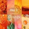 虹コレ2日目は「橙」!の画像