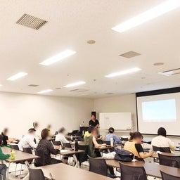 画像 【ご感想】7/11東京ホロソフィー講座「身体からみる今の日常」「電磁波と身体の関係性」 の記事より 1つ目