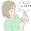 「役不足」の意味と正しい使い方