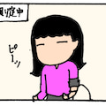 怒涛の節約生活!〜生活費3万5千円しか払わない彼氏と同棲中