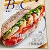 B&C7・8月号は、連載70回目となりますが、トマトのメニューを掲載!の画像