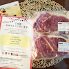 ステーキ当選!毎月18日は楽天市場の日♪ポイント払いもポイント付くよ!の画像