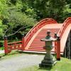 浄土・心の橋を渡るの画像