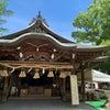 エネルギー全開の神社の画像