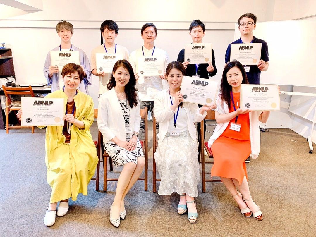 2021年熊本NLPプラクティショナーコース終了しました!