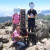 茶臼岳、登頂!の画像
