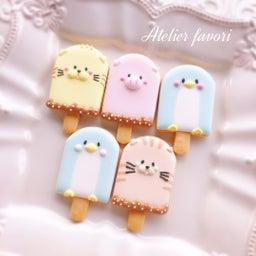 画像 ハンドメイドベーカリーニコリさん♡販売用クッキーアニマルアイス の記事より 2つ目