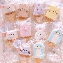 画像 ハンドメイドベーカリーニコリさん♡販売用クッキーアニマルアイス の記事より 1つ目