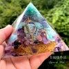 幸福度がMAXアップする! ガラスのような艶光オルゴナイト の画像