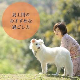 画像 7/24満月メッセージ♡ の記事より 5つ目