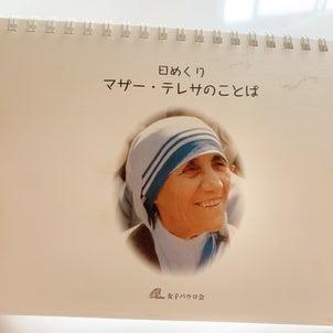 今週のメッセージ☆7月19日~7月25日の画像