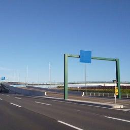 画像 多摩川スカイブリッジと羽田空港 の記事より 2つ目