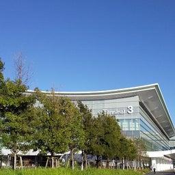 画像 多摩川スカイブリッジと羽田空港 の記事より 4つ目