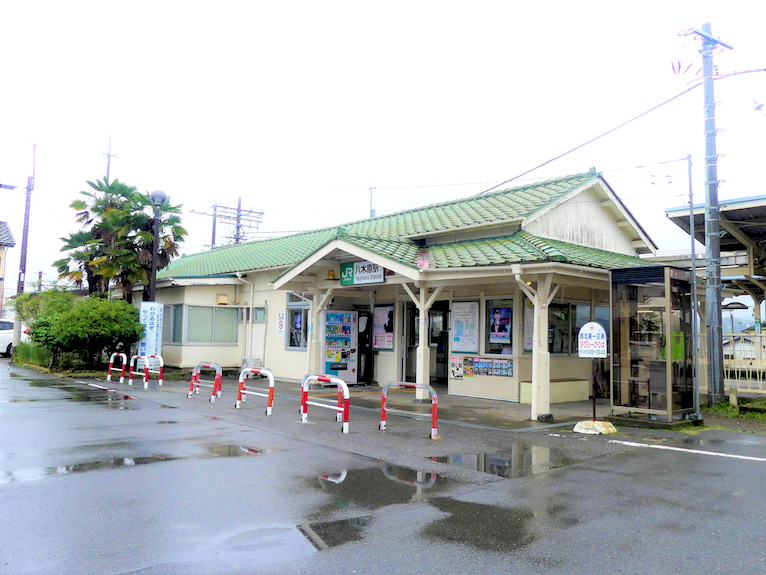 ④八木原駅