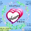 【Heartzマルシェ】vol.30 出店者さんの紹介ですの画像