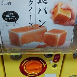 画像 7/19 ジョープラ店 今日の新商品情報〜♪③ の記事より 1つ目