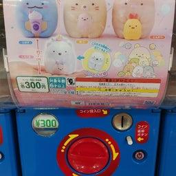 画像 7/19 ジョープラ店 今日の新商品情報〜♪② の記事より 11つ目