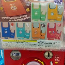 画像 7/19 ジョープラ店 今日の新商品情報〜♪ の記事より 8つ目