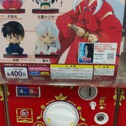 画像 7/19 ジョープラ店 今日の新商品情報〜♪③ の記事より 2つ目