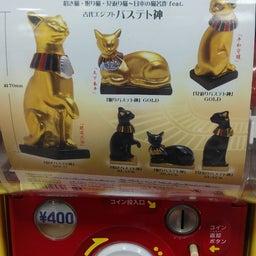 画像 7/19 ジョープラ店 今日の新商品情報〜♪② の記事より 1つ目