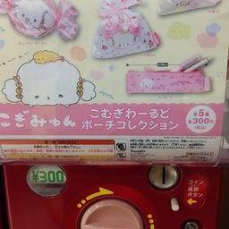 画像 7/19 ジョープラ店 今日の新商品情報〜♪② の記事より 2つ目