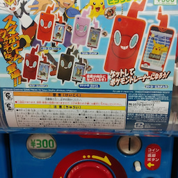 画像 7/19 ジョープラ店 今日の新商品情報〜♪ の記事より 4つ目