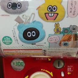 画像 7/19 ジョープラ店 今日の新商品情報〜♪② の記事より 4つ目