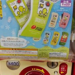 画像 7/19 ジョープラ店 今日の新商品情報〜♪ の記事より 10つ目